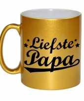Liefste papa cadeau gouden mok beker voor vaderdag 330 ml